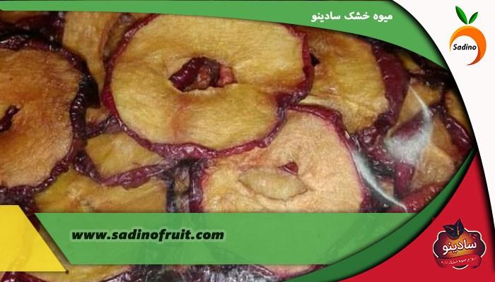 مشاوره فروش عمده میوه خشک