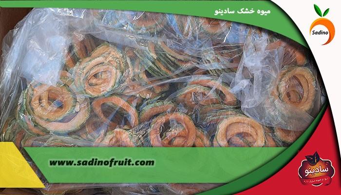 فروش عمده میوه خشک در تهران