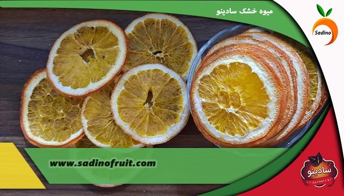 تولید کنندگان عمده میوه خشک