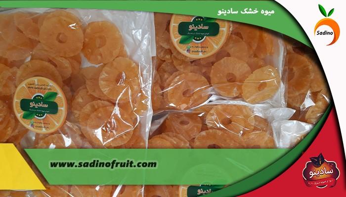 صادرات میوه خشک به صورت عمده