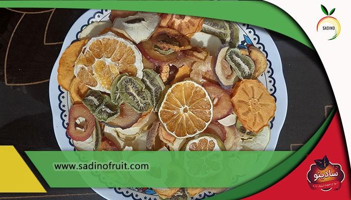 تولید کنندگان میوه خشک صادراتی ایران