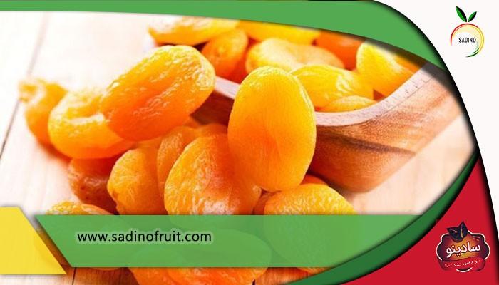 فروش میوه خشک زردآلو عمده|قیسی زردآلو خشک صادراتی