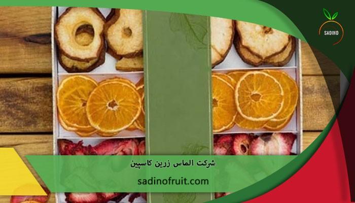 فروش میوه خشک مخلوط عمده