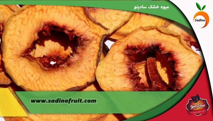 قیمت هلو خشک شده-میوه خشک هلو