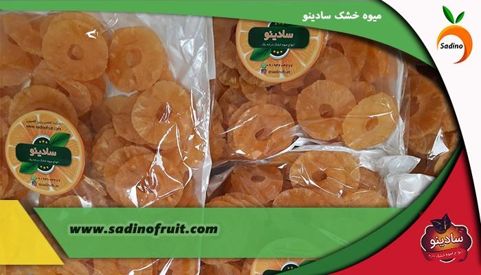 خرید و فروش آناناس خشک