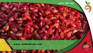 قیمت خرید دانه انار خشک شده