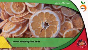 مشاهده عکس و خرید پرتقال خشک شده