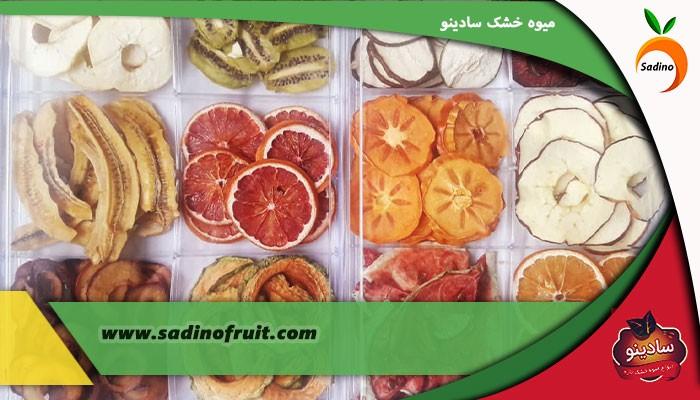 تولید چیپس میوه خشک و عرضه در بازار