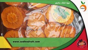 خرید خرمالو خشک به قیمت امروز