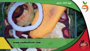 شرکت پخش میوه خشک در کشور