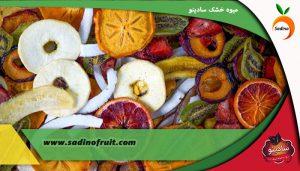 صادرات میوه خشک بسته بندی به روسیه
